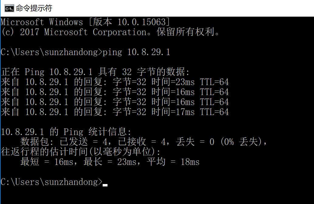 virtual-IP-ping.png
