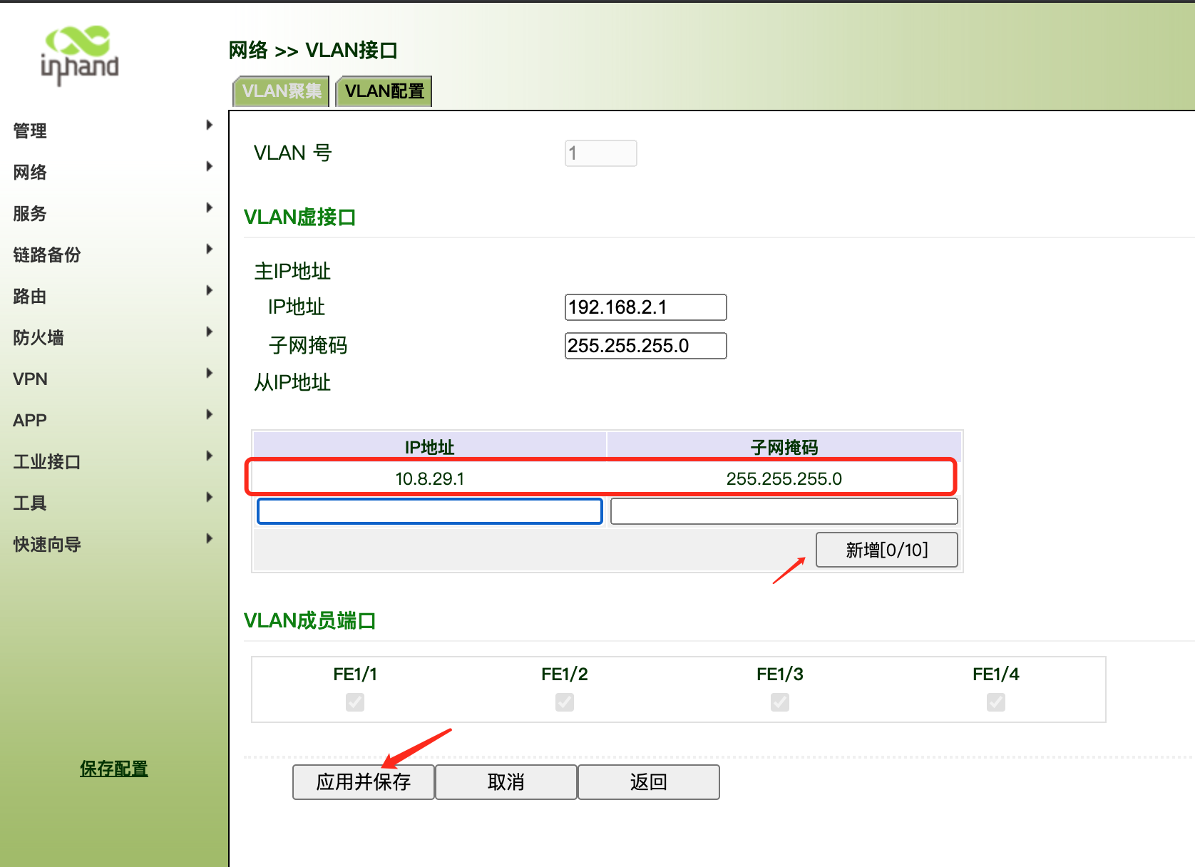 virtual-IP-vlan2.png