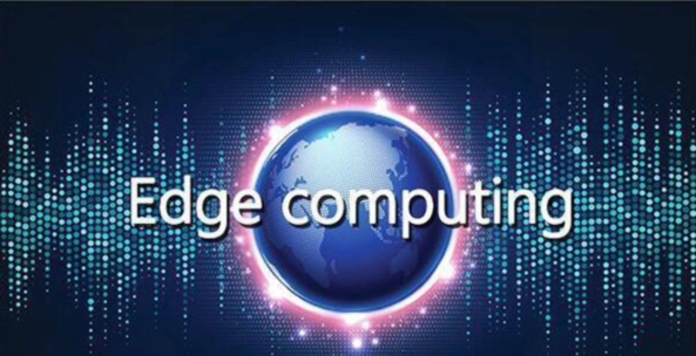 edge-computing.jpg