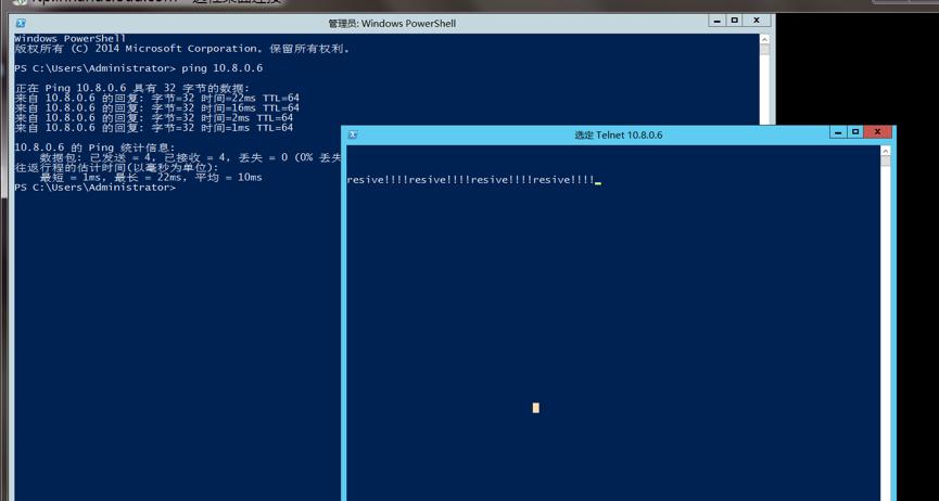 IR900-OpenVPN-NAT-Maping-10.png
