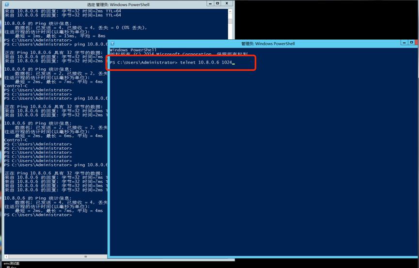 IR900-OpenVPN-NAT-Maping-09.png