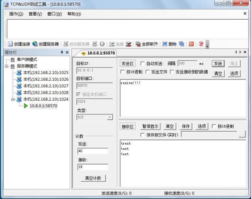 IR900-OpenVPN-NAT-Maping-11.png