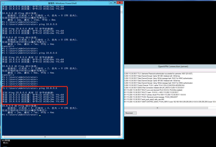 IR900-OpenVPN-NAT-Maping-03.png
