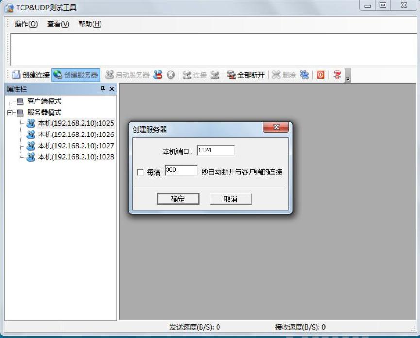 IR900-OpenVPN-NAT-Maping-08.png