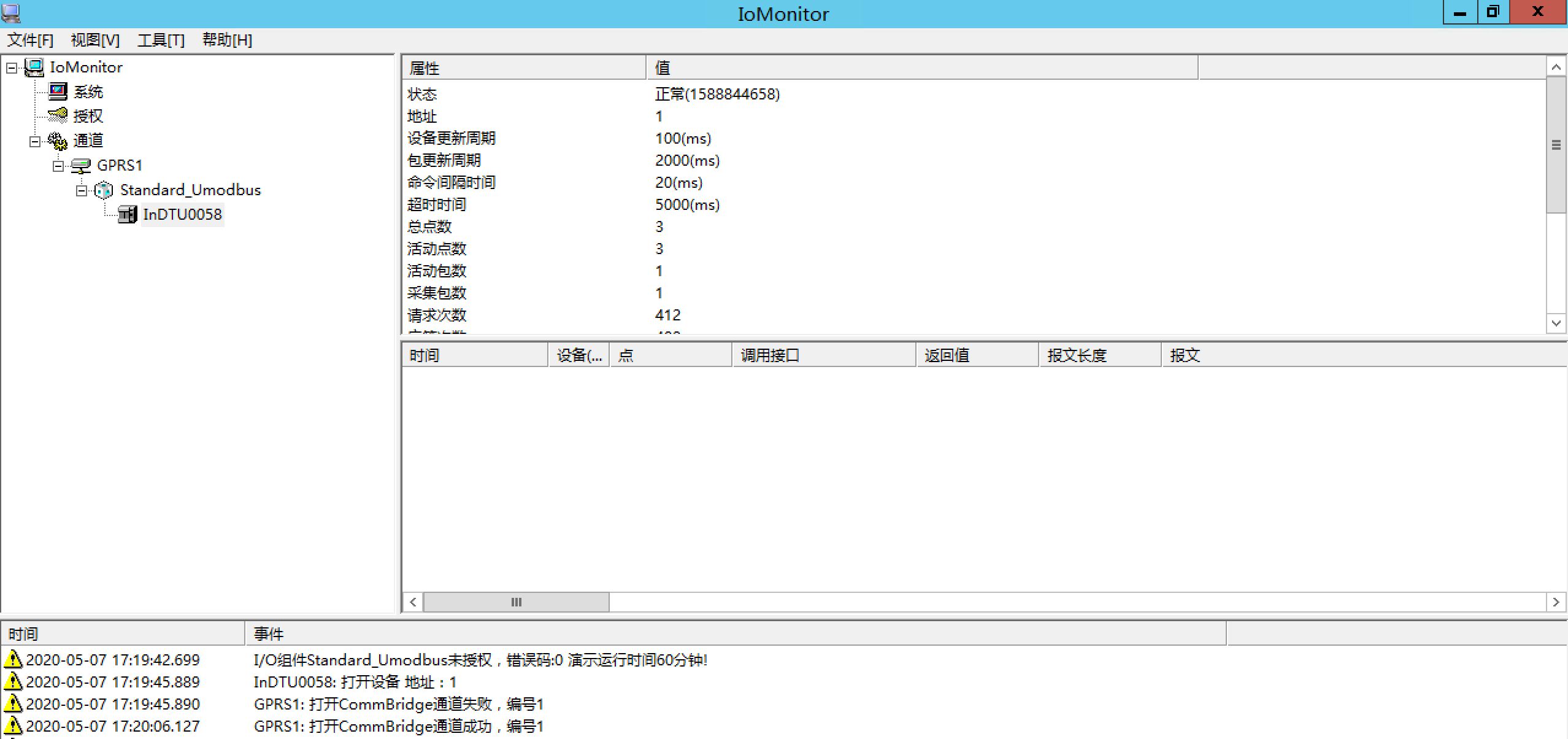 9-IO_monitor2.png